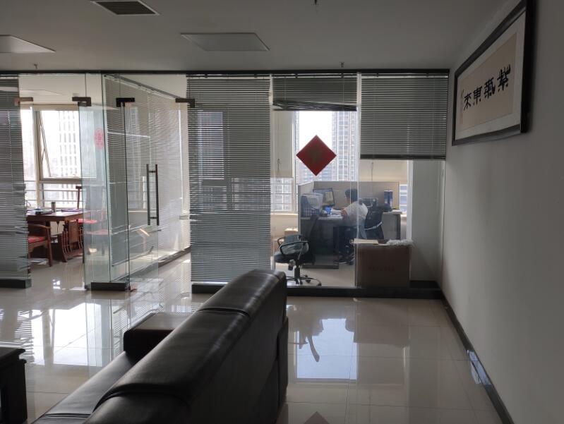 Zhengzhou Yearshine Industry Co., Ltd