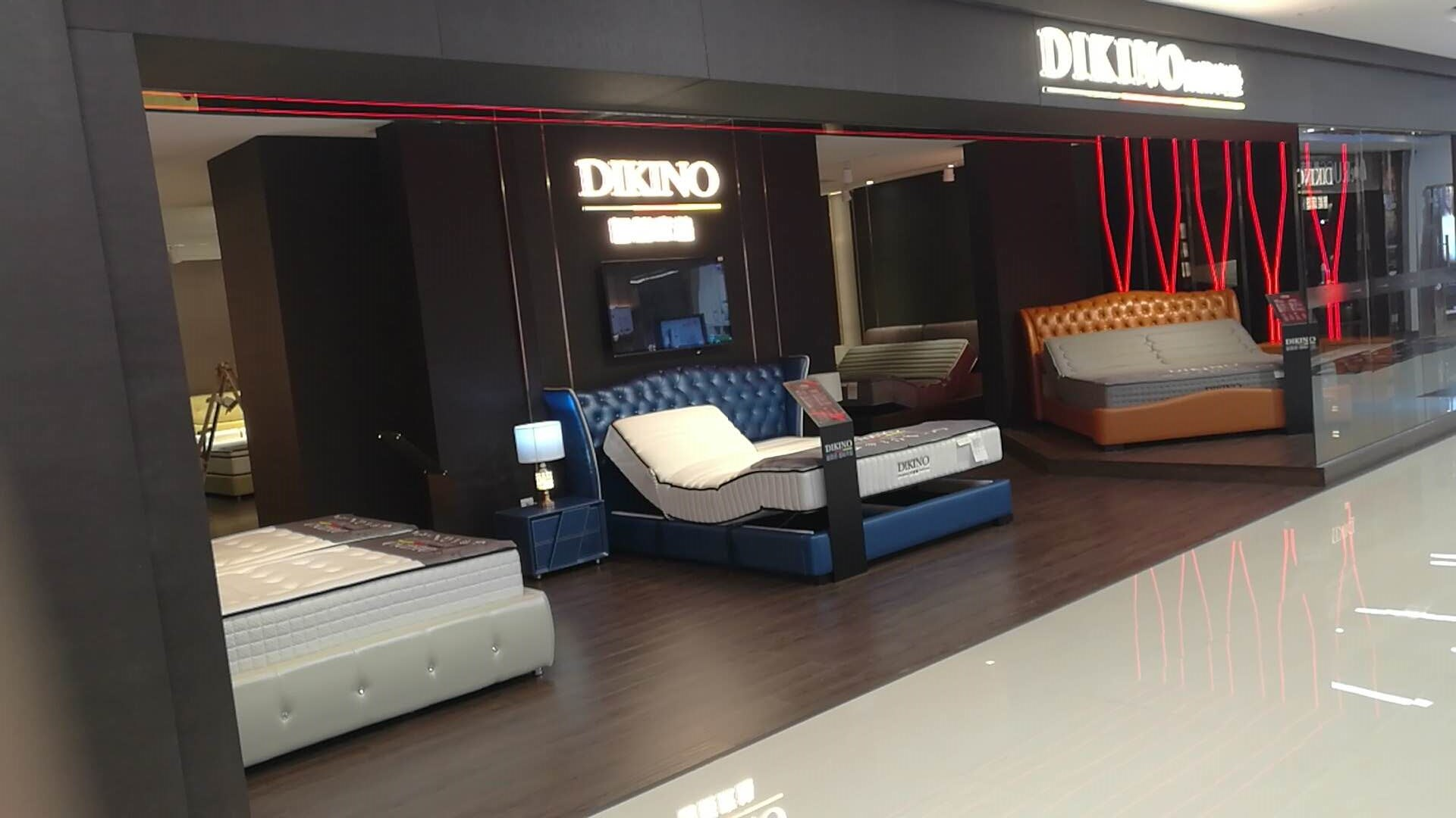 Dikino Intelligent Mattress Grand Opening