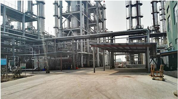 zhishang chemical