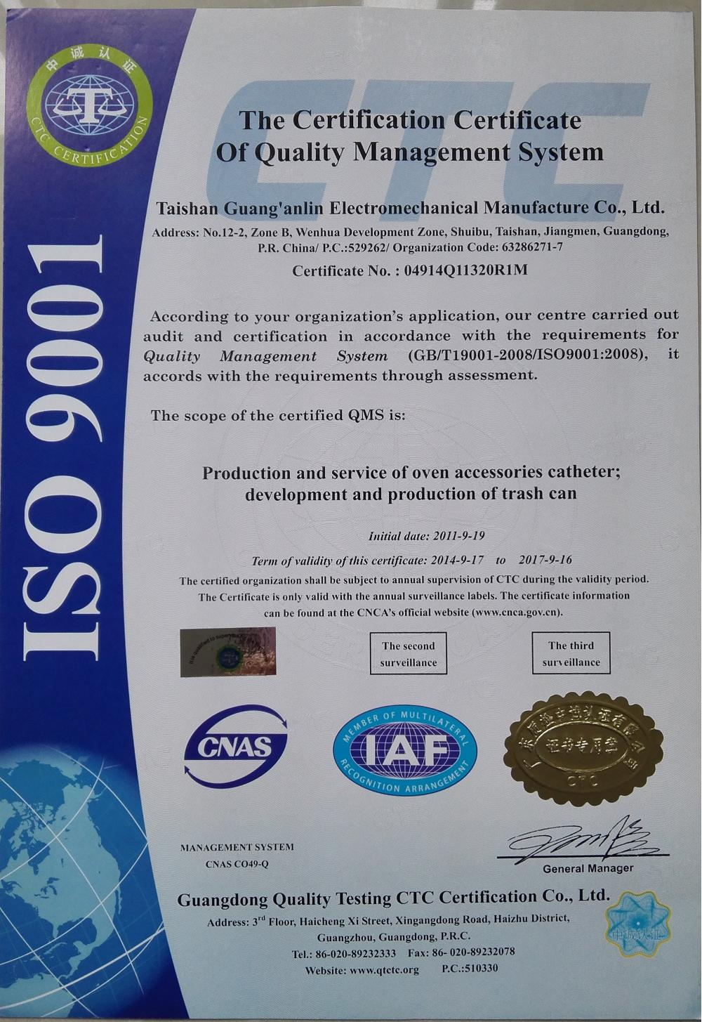 Certificates taishan gal electrical manufacture co ltd iso9001 1betcityfo Choice Image