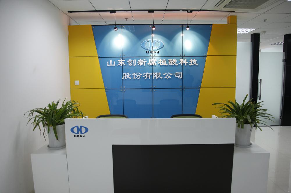 Sales center in Jinan