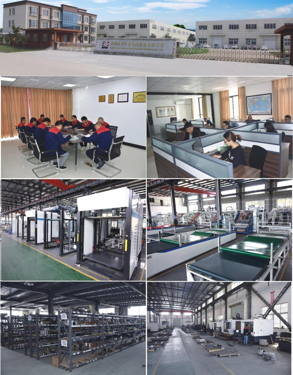 Anhui-Innovo-Bochen-Machinery-Manufacturing-Co-Ltd- (1)