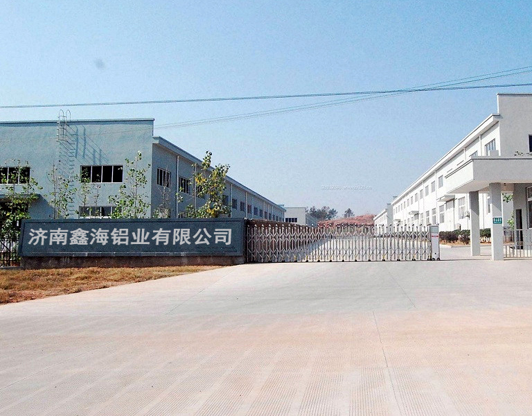 Jinan Xinhai Aluminum Industry Co., LTD.