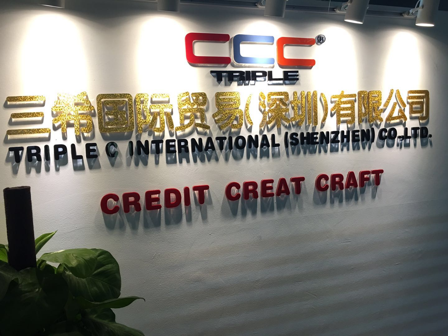 Triple C International (Shenzhen) Co.,Ltd.