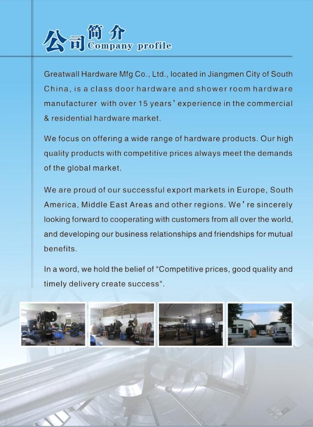 Greatwall Hardware International Limited