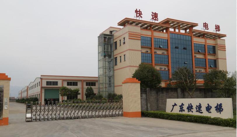Guangdong Fast Elevator Co., Ltd