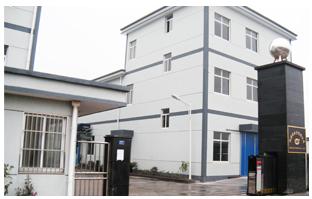 Ningbo Best Group Co.,Ltd