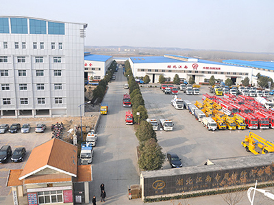 Hubei Jiangnan Special Automobile Co. Ltd.
