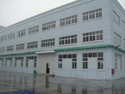 Quzhou Xiecheng Chemical Co., Ltd.