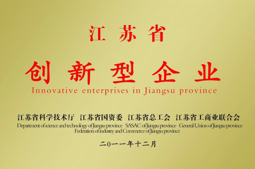 Innovative enterprises in Jiangsu province