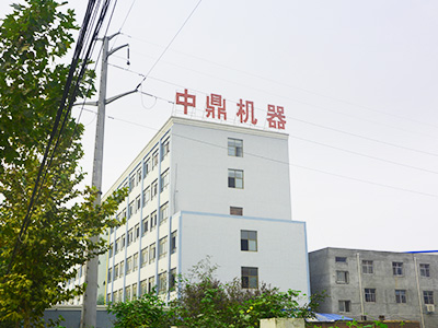 Zhengzhou Zhongding Heavy Duty Machine Manufacturing Co.,Ltd.