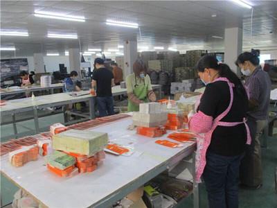 Shenzhen ZT printing CO., Ltd