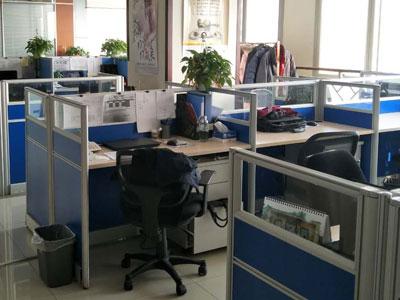 Hebei Baisiwei Import&Export Trade Co., LTD.