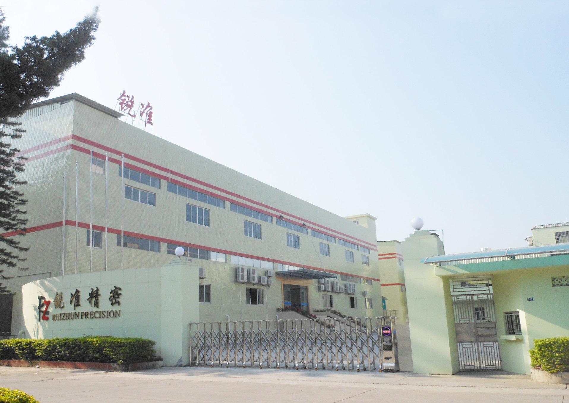 Dongguan City Ruizhun Precision Metal Co., Ltd