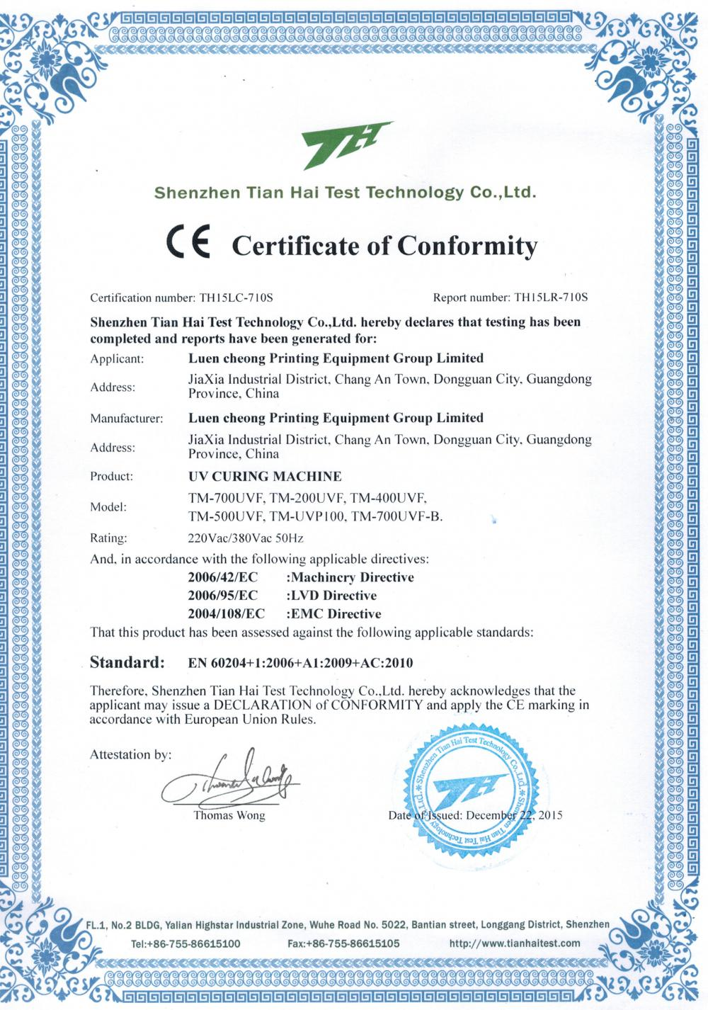 ce for UV curing machine
