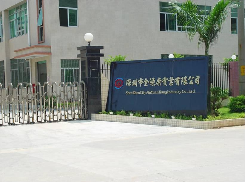 Jin Yuan Kang Industry Co., Ltd.