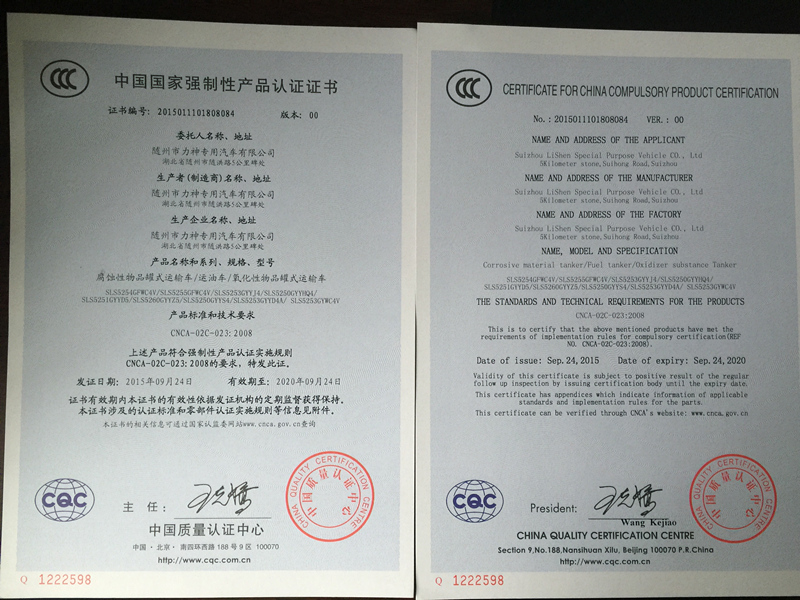 CCC Certification 2