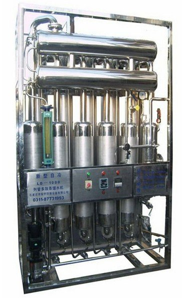 Tubular Multiple Effect Water Distillation System