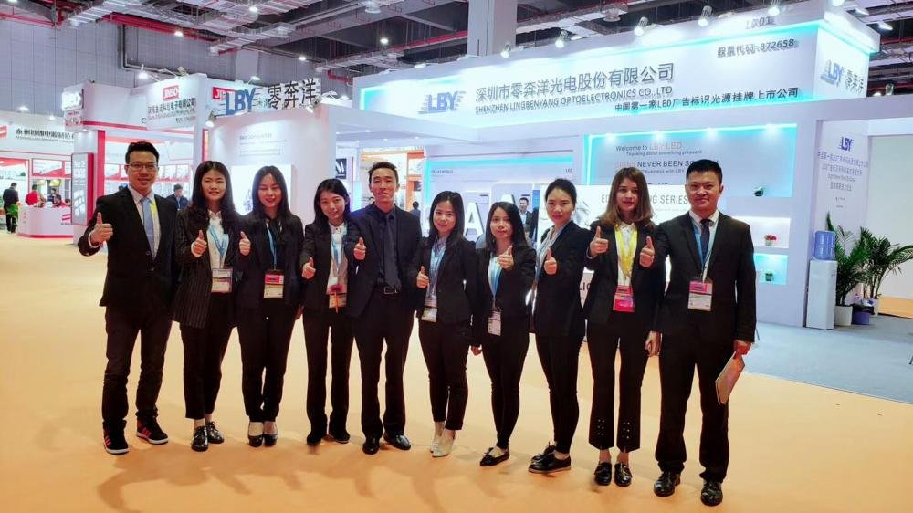 2018 Shanghai International Lighting Exhibition