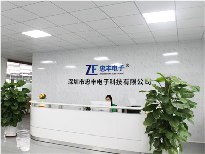 ZhongFeng Electronic Technology Co., Limited