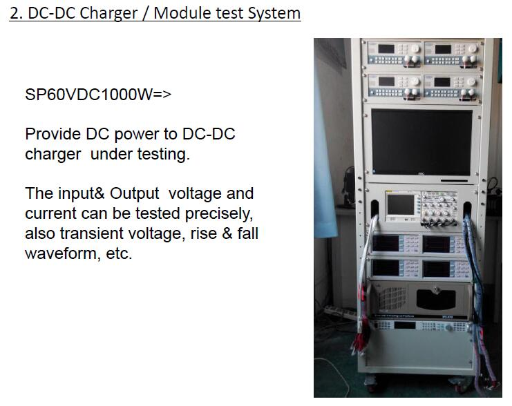 DC-DC Charger / Module test System