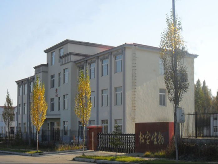 Jilin Painuo Biological Technology Co.,Ltd