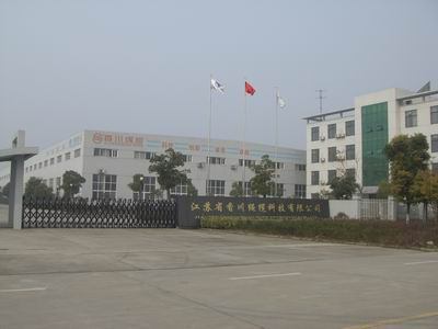 Jiangsu Xiangchuan Rope Technology Co., Ltd.