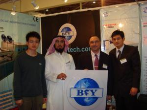 BIY SCIENCE TECHNOLOGY CO., LTD.