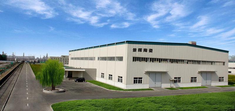 Jinghui Industry Ltd.