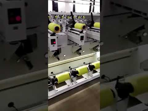CY212 Intelligent electronic yarn guide winder