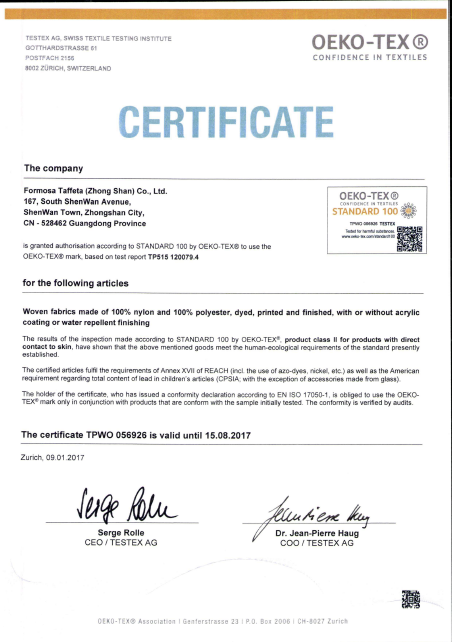 FTC OEKO-TEX Certification