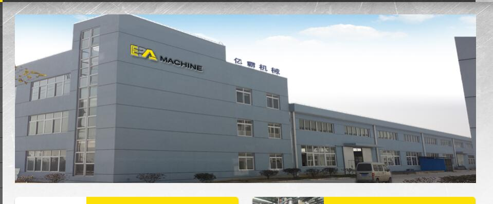 Zhangjiagang EBA Machinery and Equipment Co., Ltd
