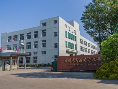 Taizhou Genour Power Machinery Co., LTD.