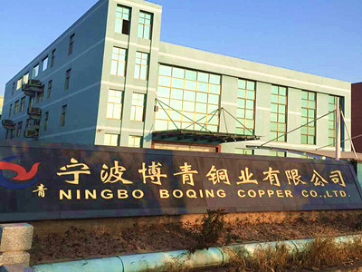 NINGBO QINGQI METAL PRODUCTS CO, LTD