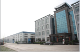 BAO-STEEL PRODUCTS FACTORY
