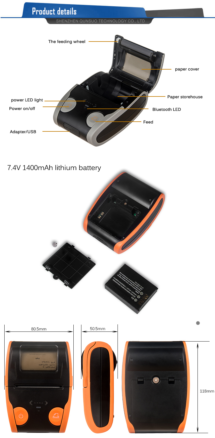 Bluetooth thermal printer structure