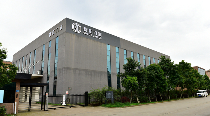 Ningbo GDoor System Control Technology Co.,Ltd.