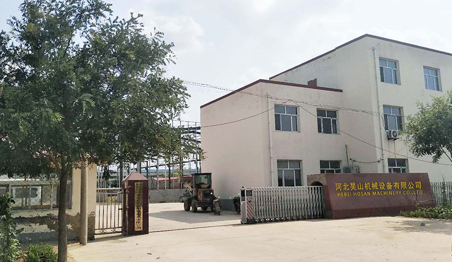 Hebei Hosan Machine Equipment Co.,Ltd
