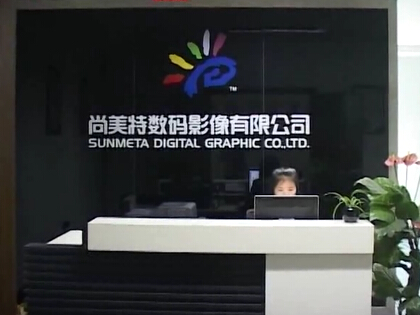 Introduction of Sunmeta Company