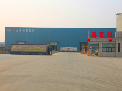 Botou Golden Integrity Roll Forming Machine Co.,Ltd