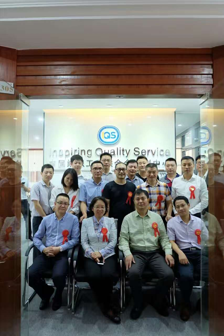 CNTAC Testing Center Inspiring Inspection Service