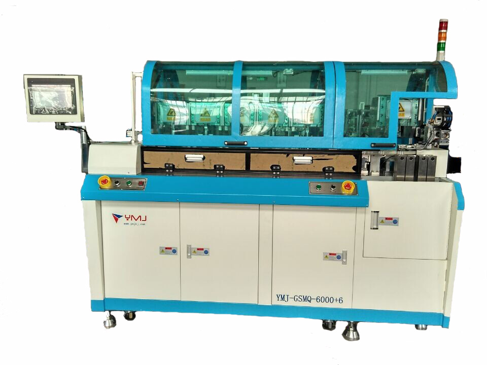 Six stations sim card punching machine
