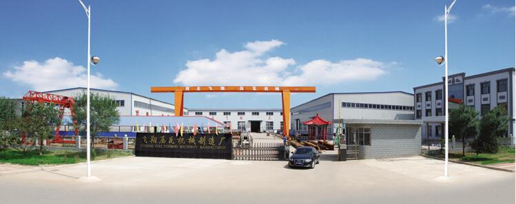 Hebei Feixiang Roll Forming Machinery Co,.Ltd