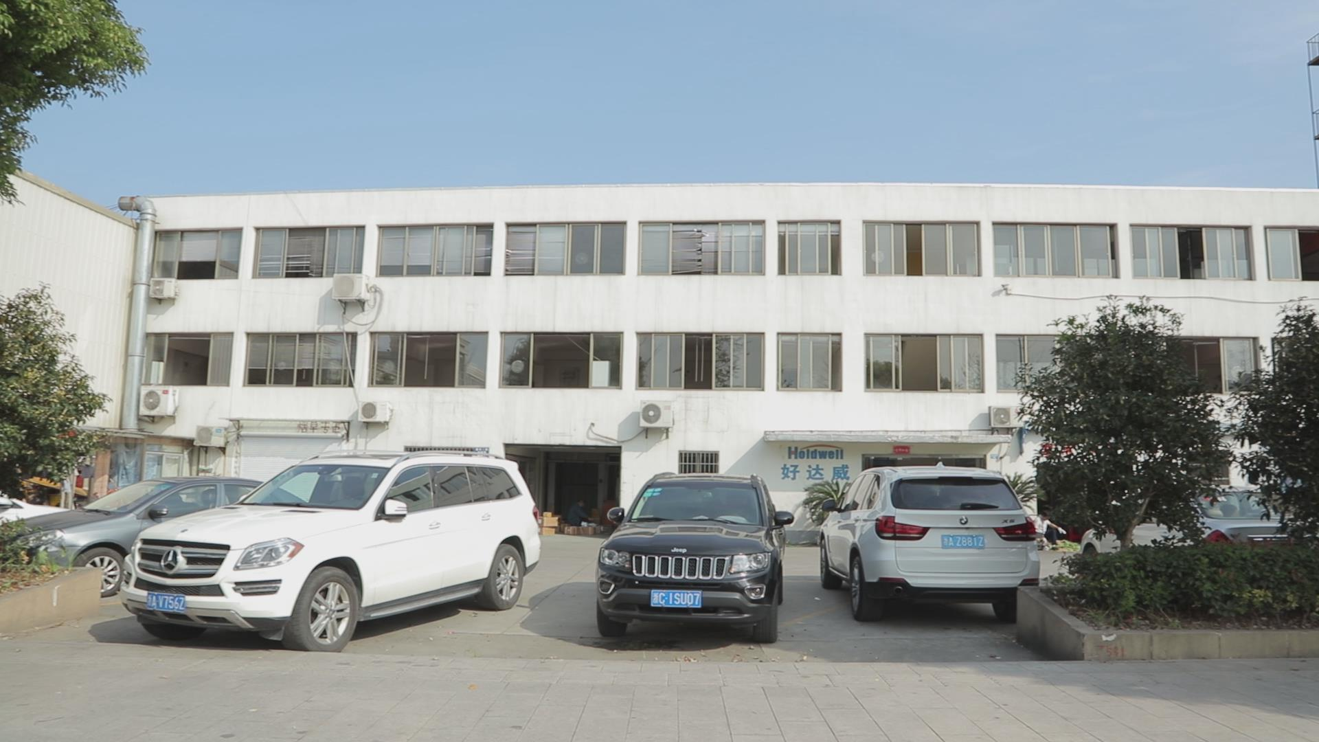 Hangzhou Holdwell Mechanical&Electrical Co.,LTD