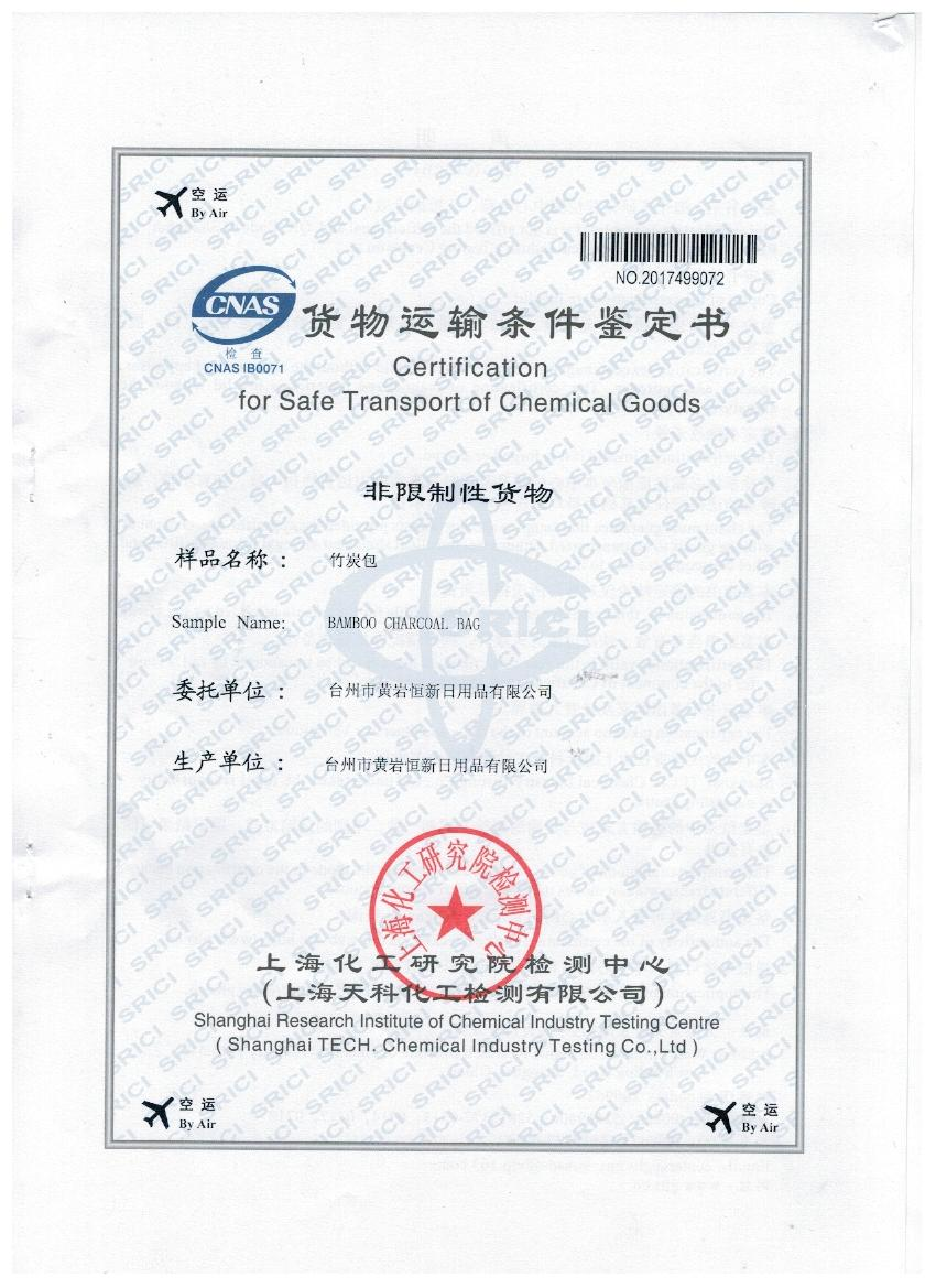 Certification For Safe Transport of Chemical Goods(Air Freight)