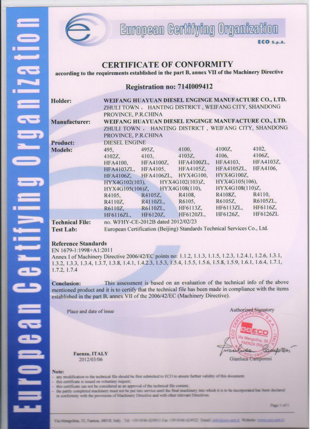 Engine CE certificate