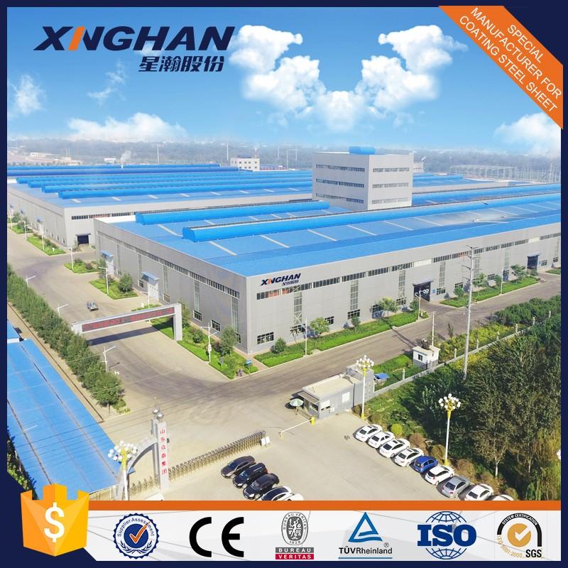 ppgi steel plain sheet