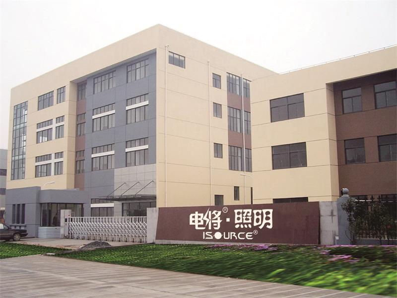 Shenzhen Isource lighting Co., Ltd