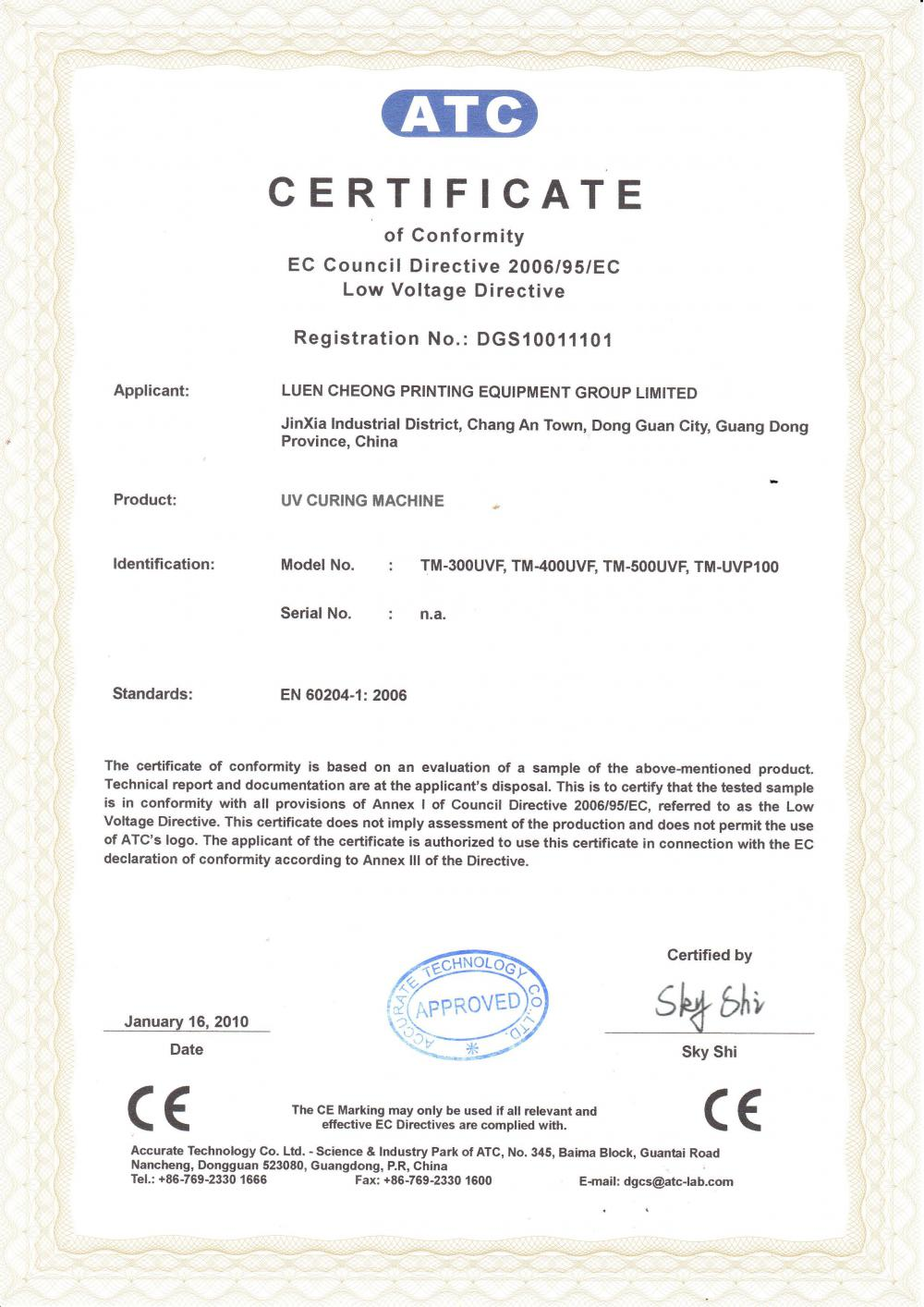 ce certificate for UV drying machine