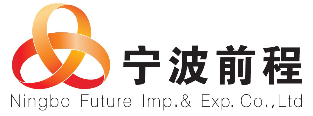NINGBO FUTURE IMP & EXP CO., LTD.